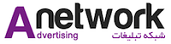 Anetwork launched in 2010 as a CPC Ad-Network